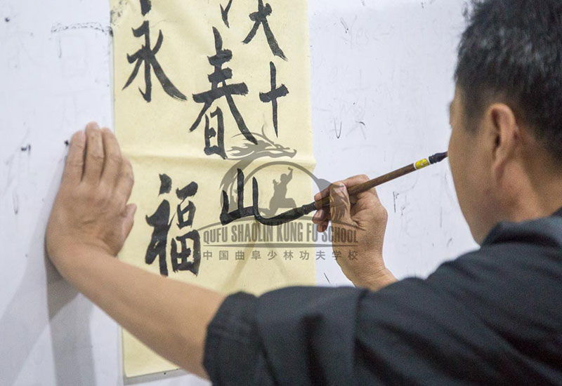 Calligraphy class master