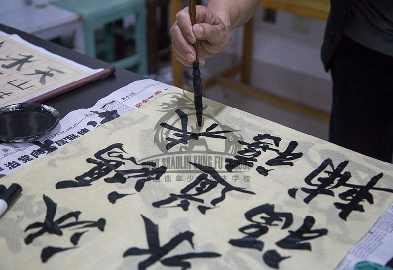 Calligraphy classes 2