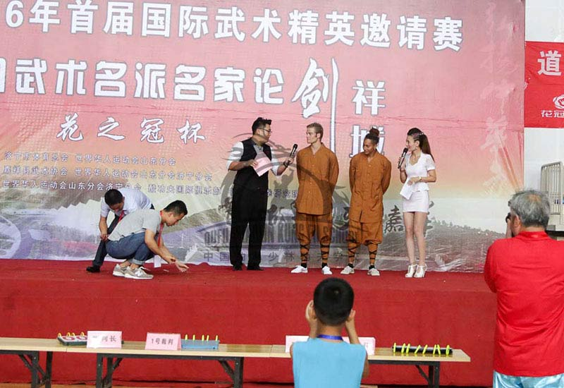 chinese kung fu competition