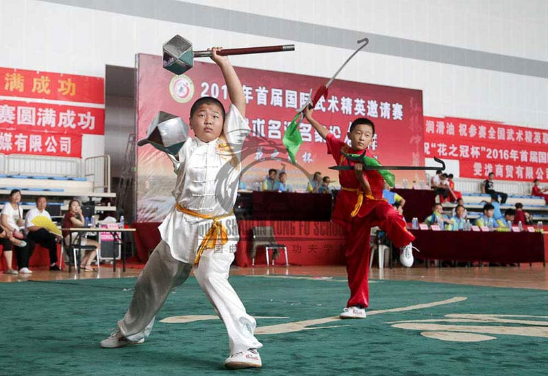 kung fu Competition china