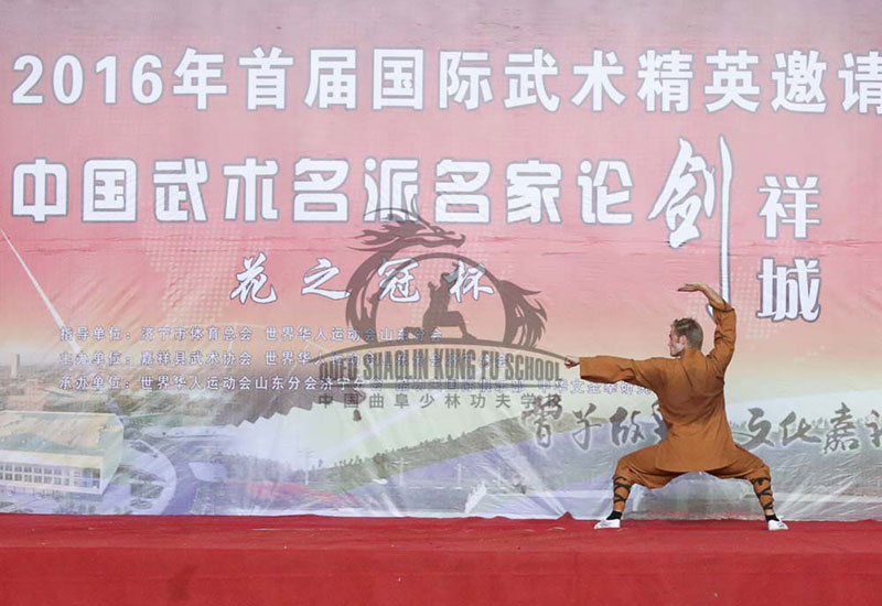 kung fu performance in chinese Competition