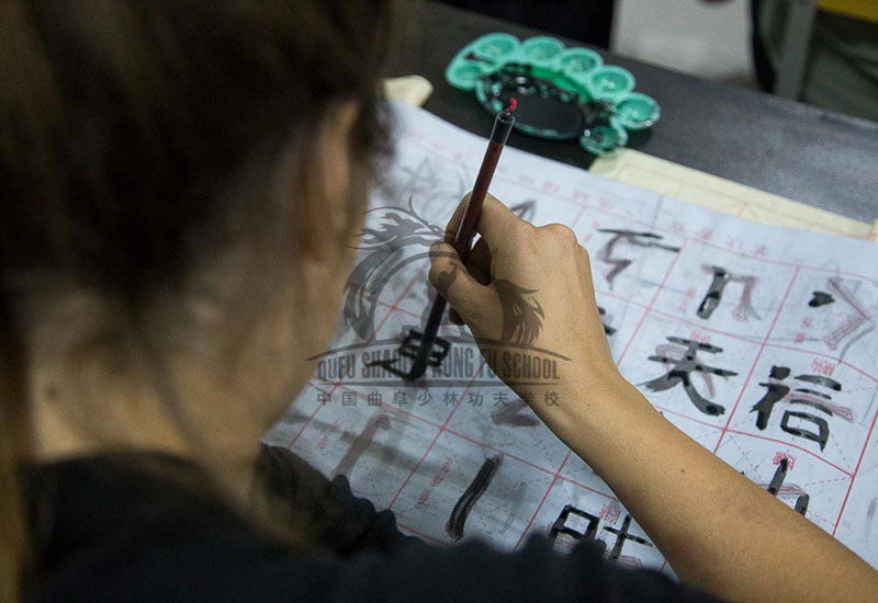 learning chinese Calligraphy 1