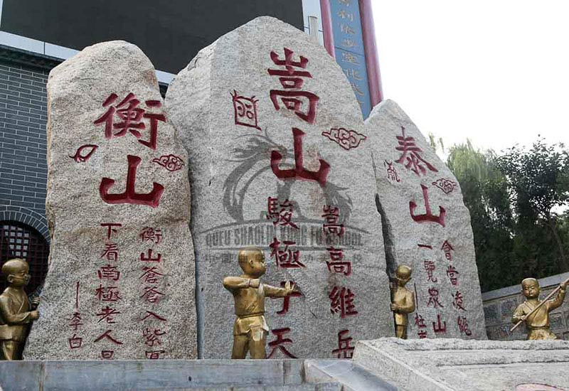tianwong hall shaolin temple