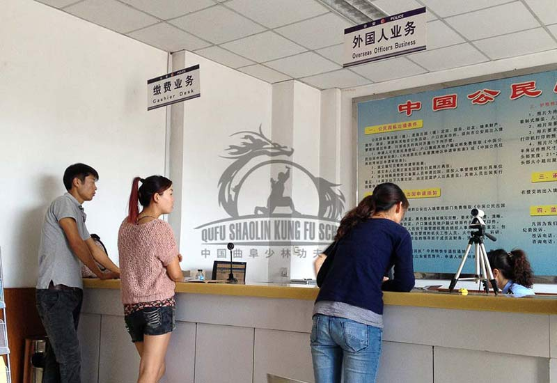 office school helps to get chinese visa